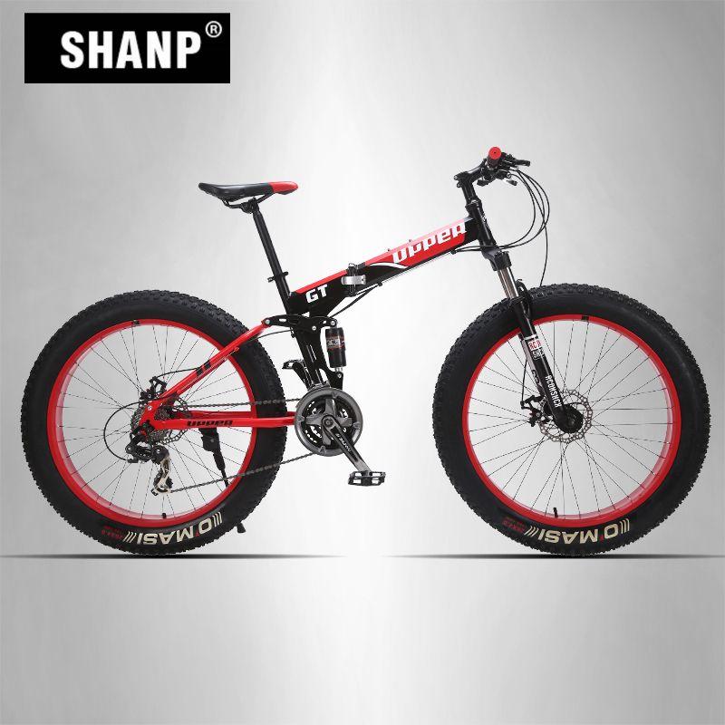 UPPER Горный велосипед двухподвесная система стальная складная рама 24 скорости Shimano дисковые тормоза 26