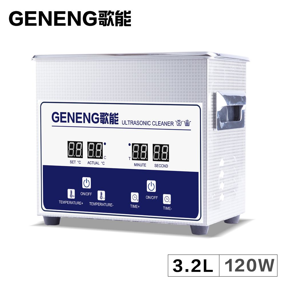 Digital Ultrasonic Cleaner Washer 3.2L Bath Mold Metal Parts Circuit Board Instrument Tanks Circuit Board 3L Heated Timer