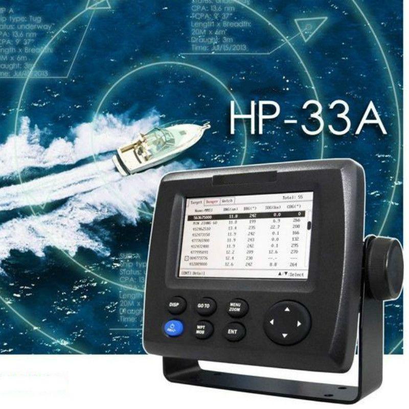 4.3 LCD Class B AIS Transponder Combo High Marine GPS Navigator  for Fishing Net Buoy Visual and Audio Alarm of Collision