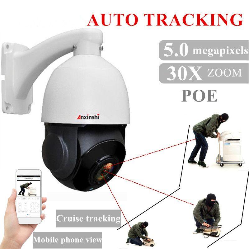 IP66 Outdoor HD 5MP Auto Tracking PTZ IP Kamera H.265 High Speed Dome netzwerk Kamera 30X ZOOM POE IR motion erkennung Onvif P2P