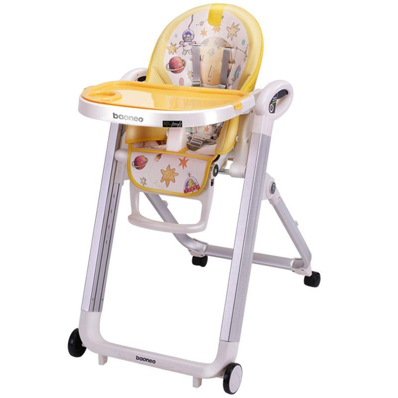 Russische kostenloser versand authentic tragbare kindersitz baby tisch multifunktions einstellbare klappstühle für kinder