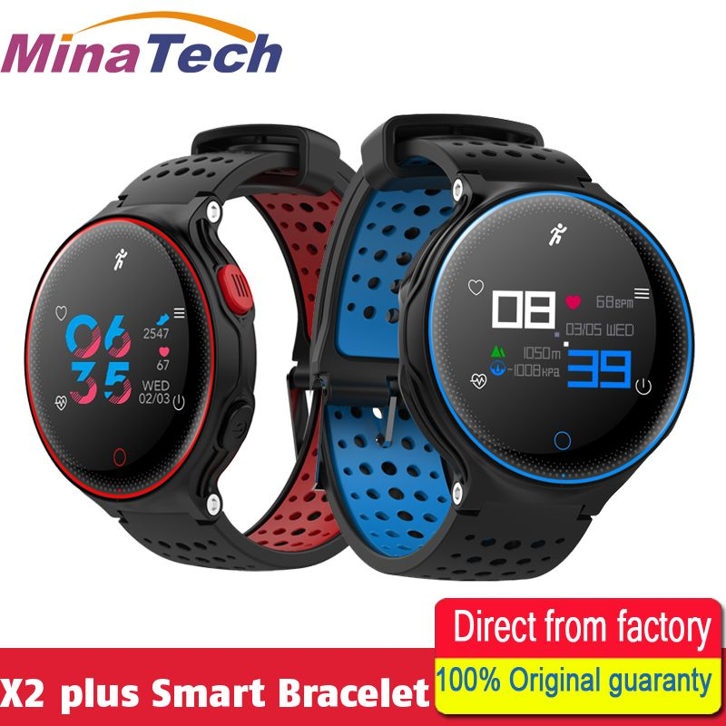 X2 plus Sport Bluetooth Color Screen Smart Bracelet Blood Pressure Heart Rate Monitor Fitness Tracker Wristband