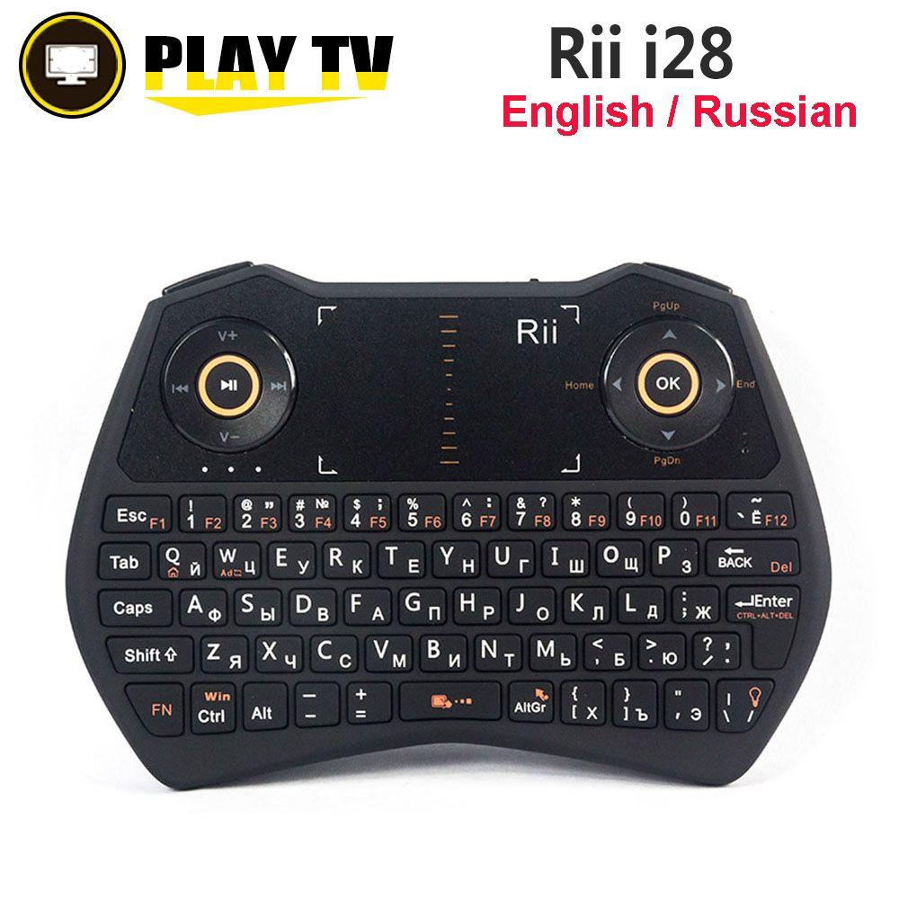 Оригинальный Rii i28 2.4g беспроводное устройство мини клавиатура русская английская версия подсветка Air мышь сенсорная панель для Android ТВ короб...