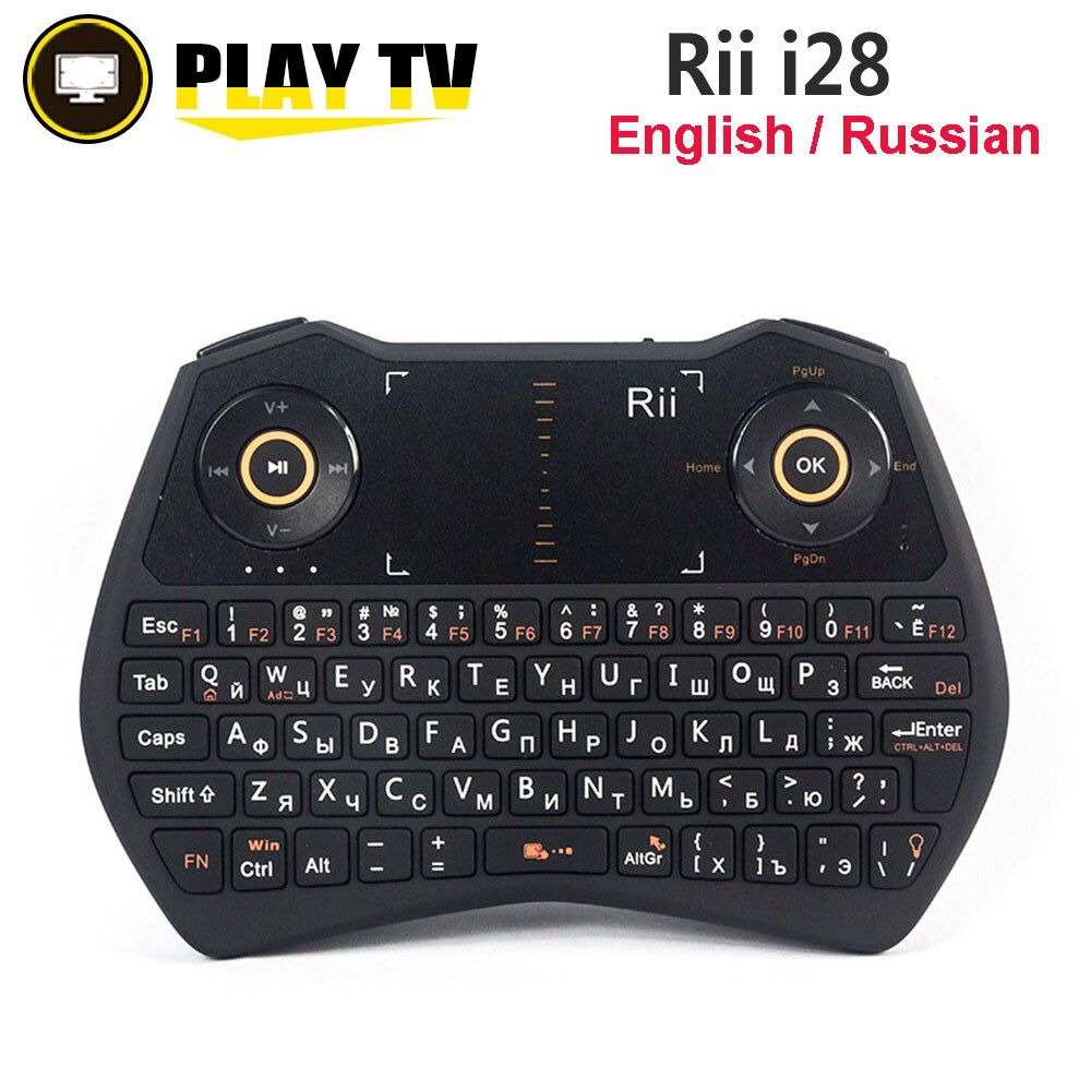 Original Rii i28 <font><b>2.4G</b></font> Wireless Mini Keyboard Russian English Version Backlight Air Mouse Touchpad for Android TV BOX Mini PC