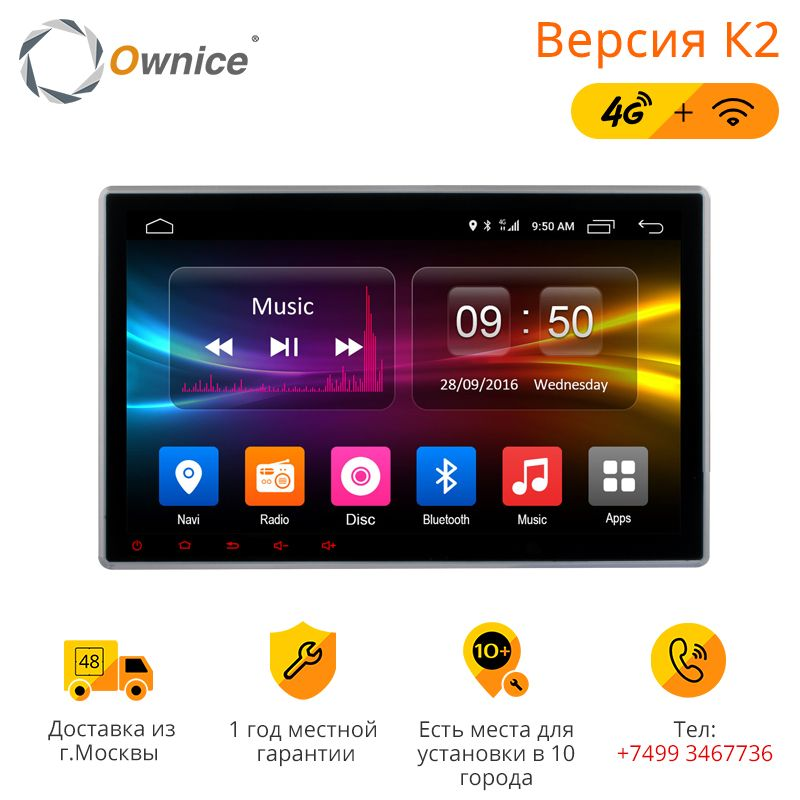 Ownice C500 2Din 10.1 inch HD android 6.0 octa core Universal car radio stereo DVD Player GPS Navigation TPMS DAB 4G LTE Carplay