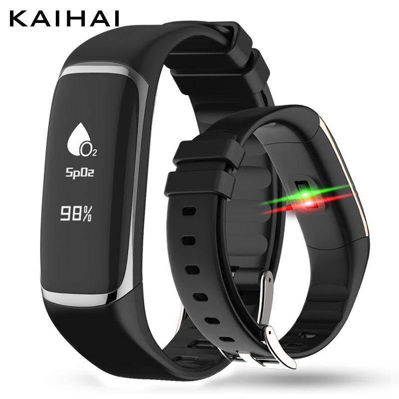 KAIHAI smart bracelet HRV cardiac health SpO2 Real time blood oxygen heart rate regular monitor Snore abnormal Remind wristband