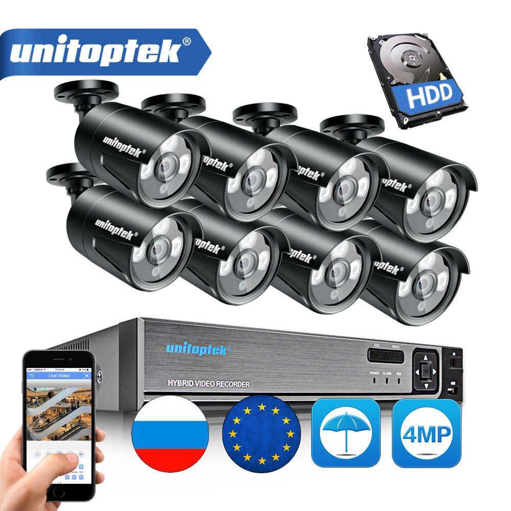 H.265 8CH CCTV Surveillance Kit 4MP Sicherheit Kamera System 4CH 8CH POE NVR Mit 4MP POE IP Kamera CCTV Set wasserdicht P2P XMEye