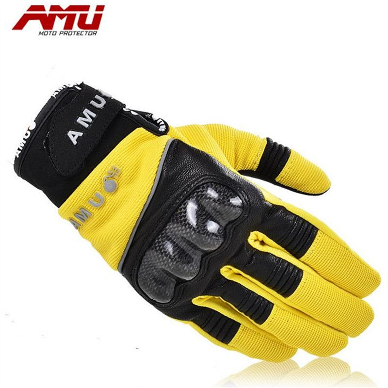 Authentic AMU carbon fiber gloves motorcycle electric car male ladies riding outdoor sports special gloves G76