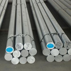 15mm diamètre 7075 T6 aluminium bar extrusion, l'industrie aéronautique DIYAl profils