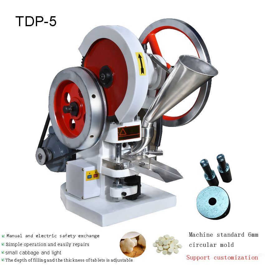 Single punch tablet press machine /TDP-5 type, 50KN pressure press harder pill. Pill maker / 110V or 220V motor