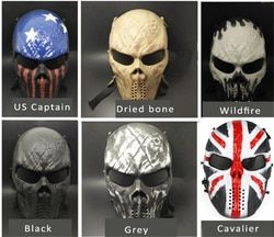 Skull Full Mask Airsoft Paintball Sport Accessories Protection CS Army Games Mesh Eye Shield Mask Captain Cavalier Wildfire