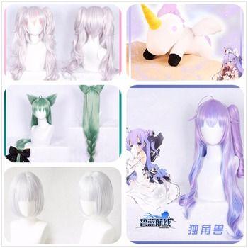 Azur Lane Unicorn Doll Puppet Unicorn Destroyer Rafi Kaga IJN Akashi Lovely Fancy Girls Cosplay Hairpiece Periwig Headwear