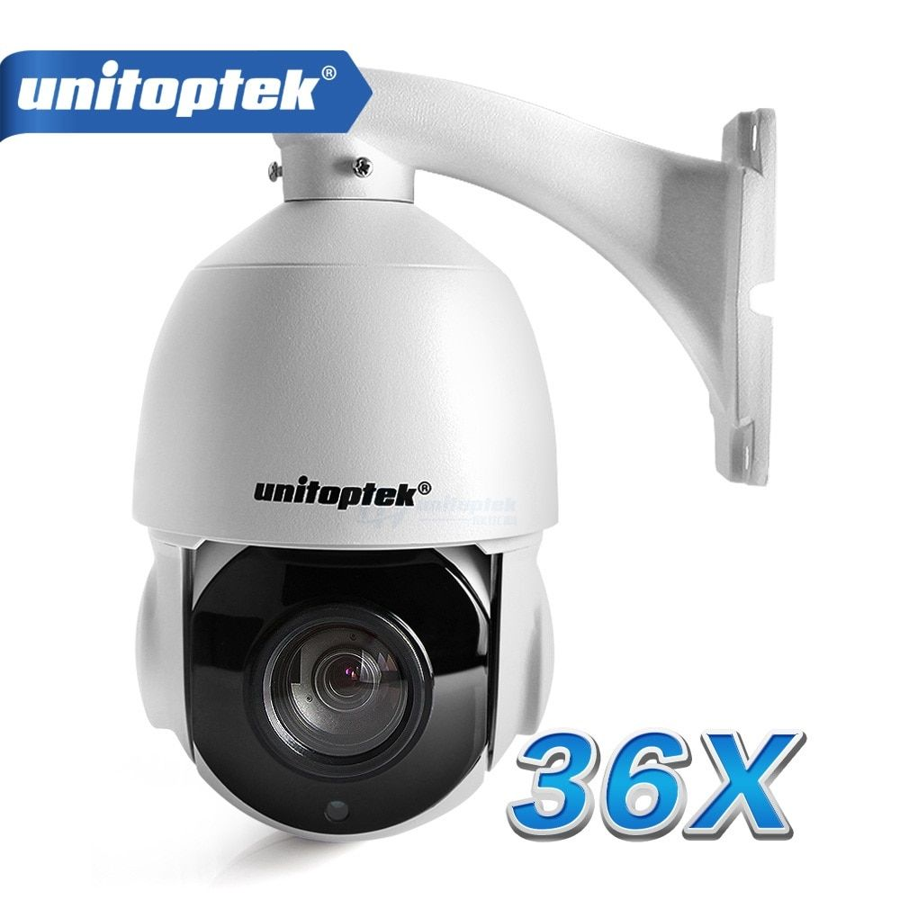 1080 P PTZ Ip-kamera 36X Zoom Wasserdichte Outdoor Dome Speed netzwerk Kamera Nachtsicht IR 50 Mt P2P CCTV Überwachungskamera ONVIF