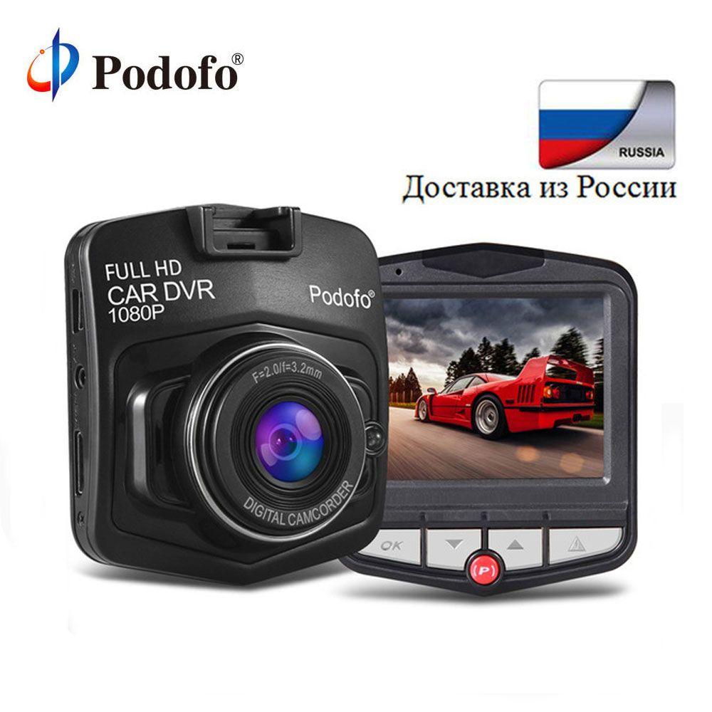 Podofo plus récent Mini DVR voiture GT300 caméra caméscope 1080 P Full HD enregistreur vidéo de stationnement enregistreur boucle enregistrement caméra de tableau de bord