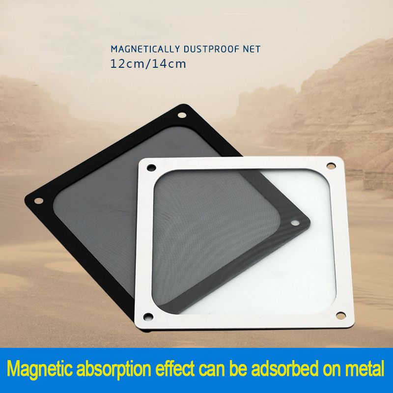 2018 new hot 3PCS 140/120mm size Computer/PC Case Cooling Fan magnetic Dust Filter Dustproof Mesh fan Cover Net Guard 12cm/14cm