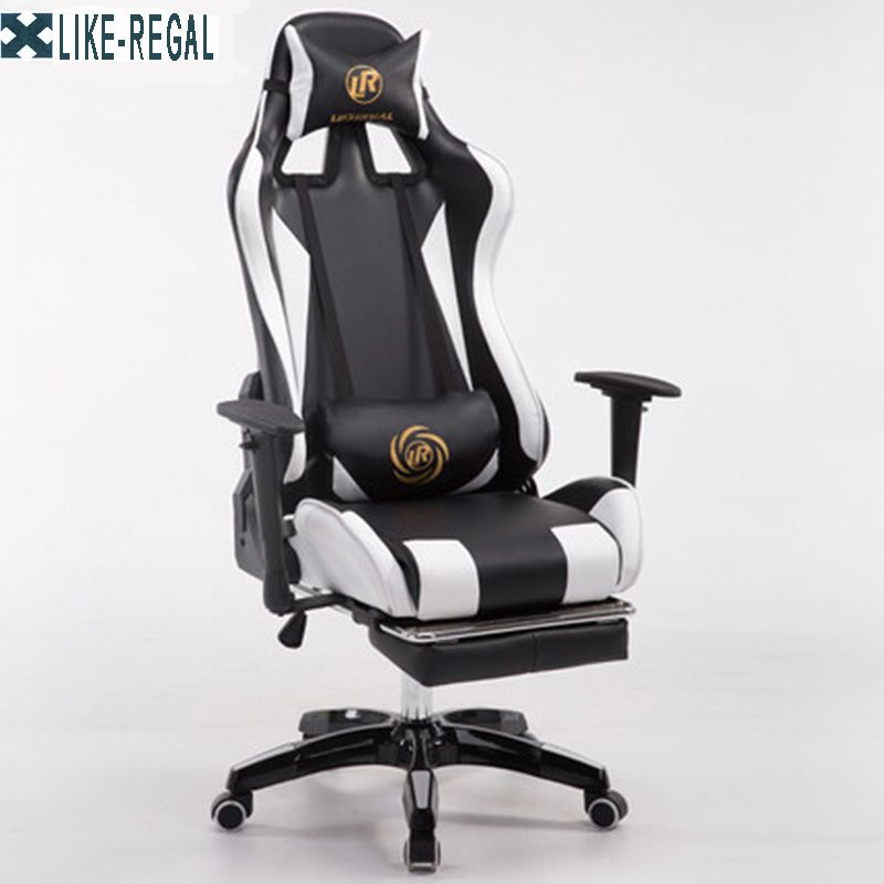 Household Office boss Chair /Computer Chair/Comfortable handrail design/High quality pulley