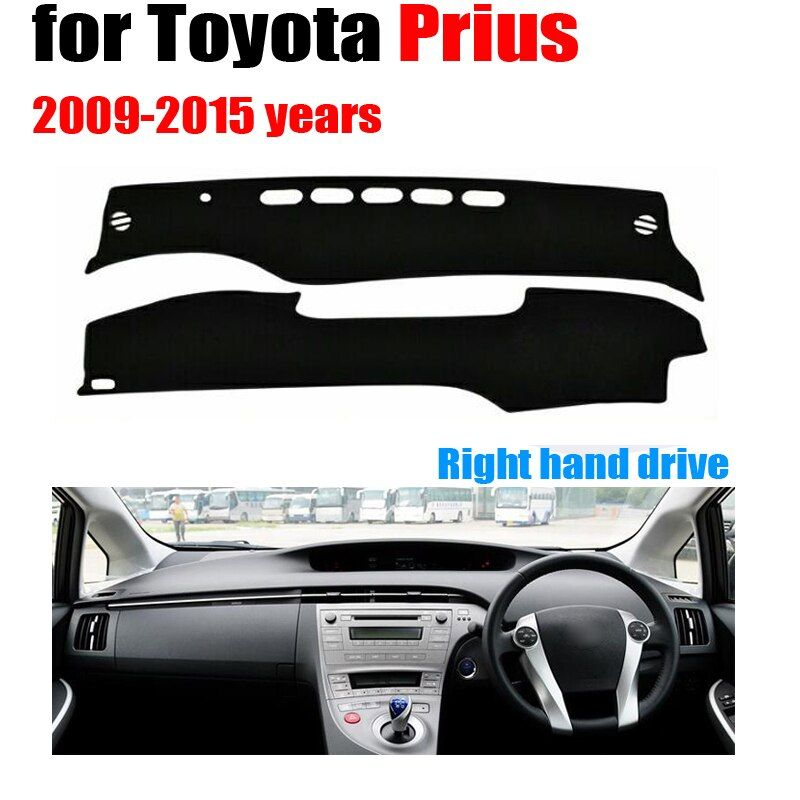 Car dashboard cover mat for Toyota Prius 2009-2015 years Right hand drive 3 color dashmat car Instrument platform accessories