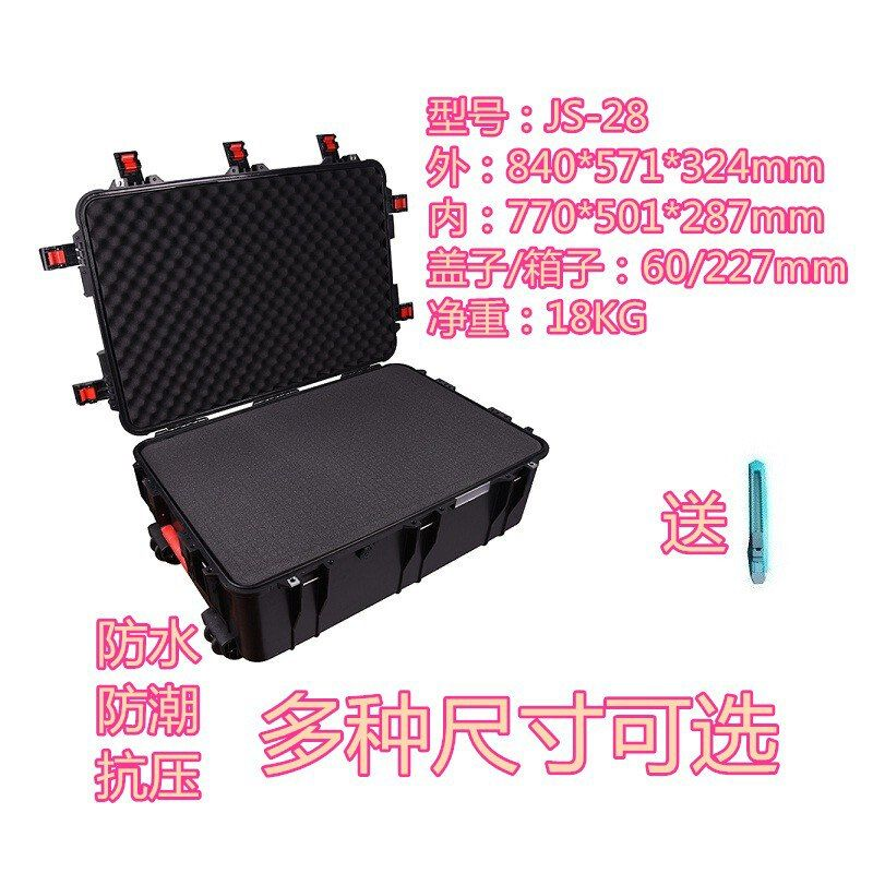 high quality trolley case toolbox Photographic equipment box camera case shockproof Carrying case waterproof with pre-cut foam