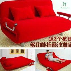 Louis Busana Penawaran Khusus Sofa Tempat Tidur Lipat Multifungsi Ganda Kain 1.2 Meters Malas Tatami Sofa Bed