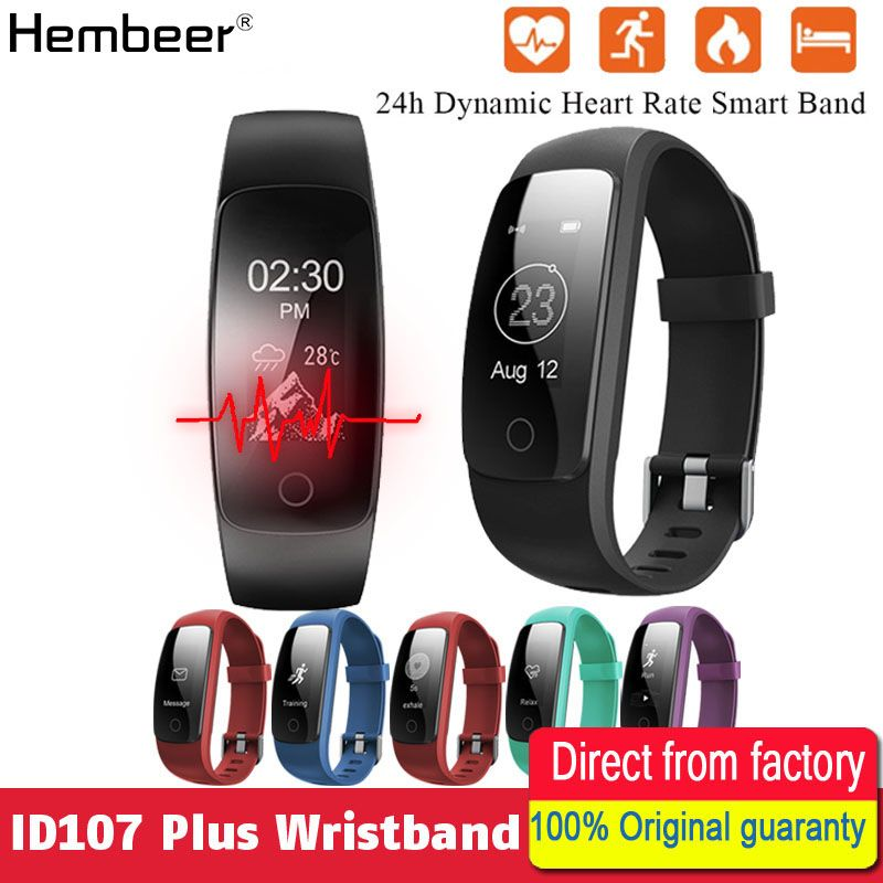 ID107Plus HR Smartband Music Control Wristband Real-time Heart Rate Monitor Bracelet Bluetooth Smart Band for xiaomi iPhone