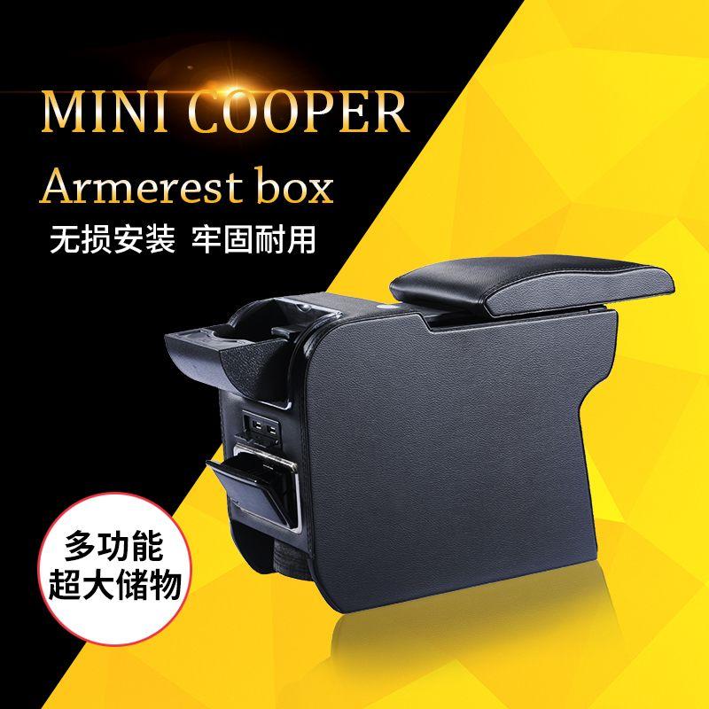Автомобиль подлокотник подлокотник коробка сторге держатель, пригодный для Mini Cooper