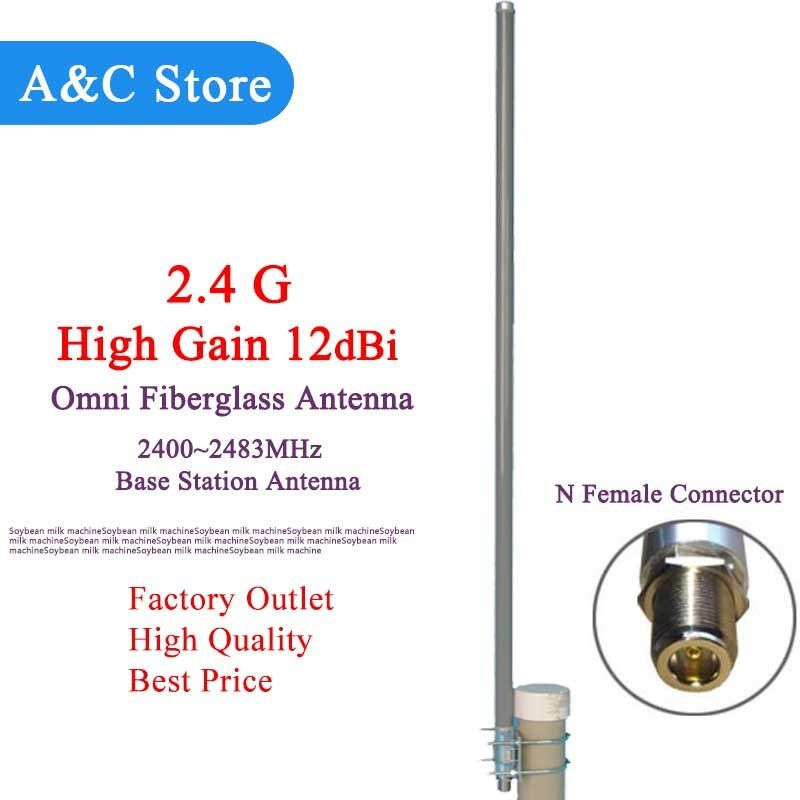 2.4ghz wifi antenna high gain 12dBi 2.4g wireless router omni fiberglass base station antenna for wifi signal coraverage N-K