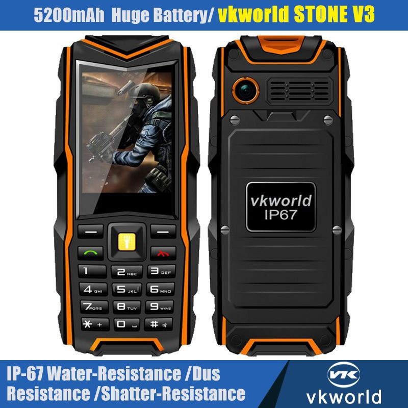 VKworld Shockproof real waterproof IP67 rubber anti slip torch DV power bank car driving outdoor mobile cellphone free gift P153