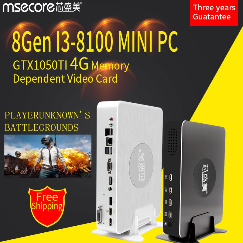 MSECORE i3-8100 Gewidmet Video Karte GTX1050ti 4g Mini PC Desktop Computer Spiel Windows 10 Nettop barebone system HTPC 4 karat wiFi
