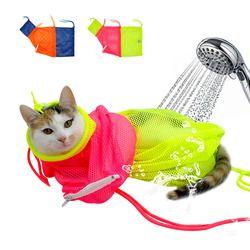 Malla Grooming baño gatos ajustable lavado bolsas para mascotas Baño de clavo de recorte inyección rasguño Anti mordedura restricción