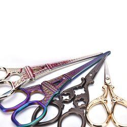 Нержавеющая сталь европейский винтажные канцелярские принадлежности ножницы для рукоделия предметы для резки швейные ножницы DIY Инструме...