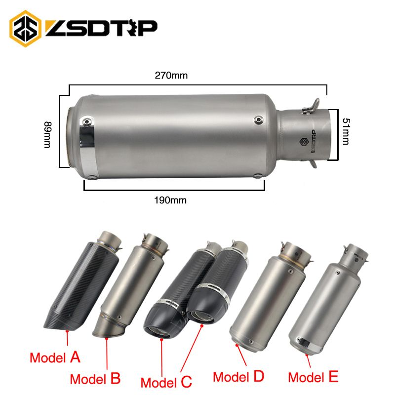 ZSDTRP 51mm Motorcycle Exhaust Pipe Muffler SC Project Laser Real Carbon Fiber Exhaust Pipe With Moveable DB Killer Sticker