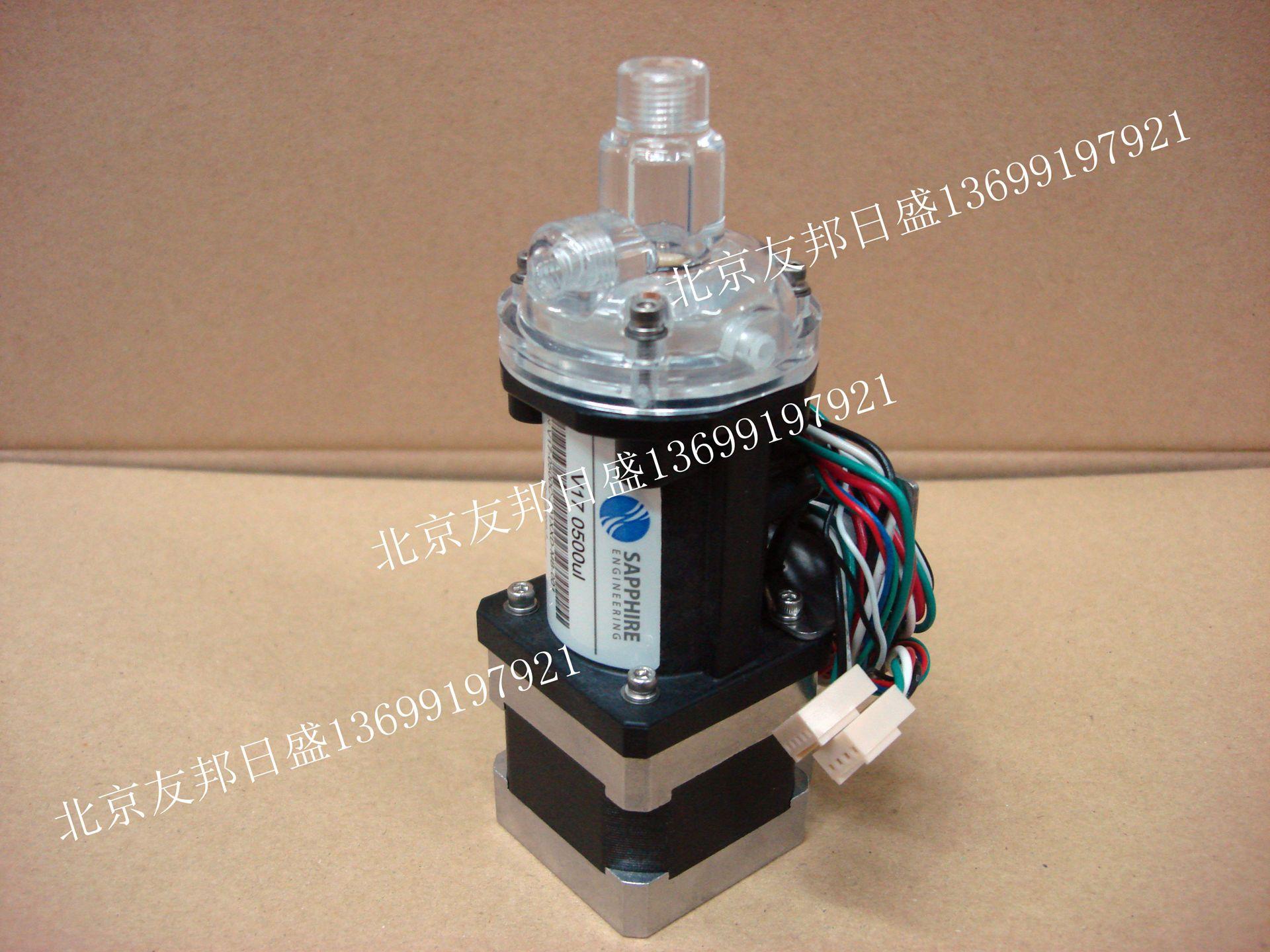 FÜR Unilite 8021A Biochemischen Instrument Injektor Montage SAPPHIRE V17 0500ul
