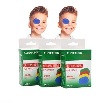 Livraison Gratuite 60 PCs/3 Boîtes Coloré Respirant Eye Patch L'aide Médicale en Oculaire Stérile Adhésif Bandages Première Trousse de secours