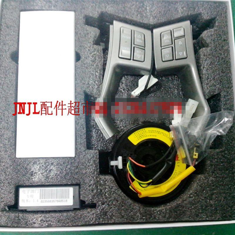 Geely Emgrand 7 EC7 EC715 EC718, EC7-RV, Multifunktions-fernbedienung Lenkrad Tasten CD Audio, volumen, Tempomat