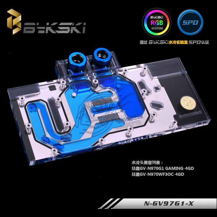 Bykski N-GV97G1-X für GIGA GV-N970G1 N970WF3OC Wasserkühlung Block