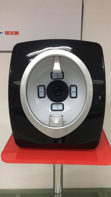 2019 tragbare 3D Magie Spiegel Haut Analyzer Gesicht Haut Analyse Maschine Schönheit Ausrüstung Gesichts Ausrüstung Haut Scanner Analyzer