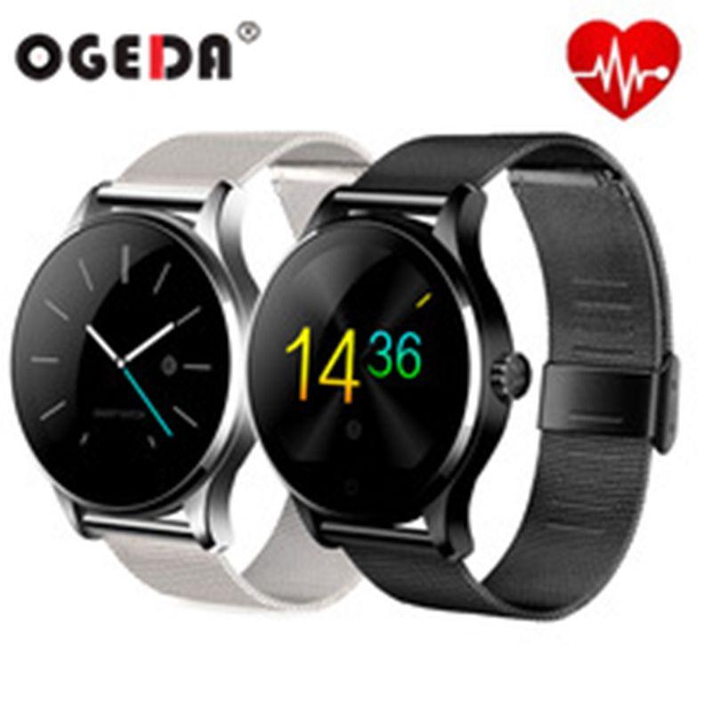 Montre intelligente étanche K88H appareil portable santé numérique Reloj Inteligente Smartwatch IOS Android moniteur de fréquence cardiaque Bluetooth