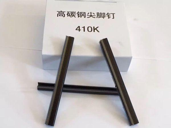 Воздуха Nail Gun Деревообработка гладить ротанга алюминиевая трубка узкие Корона Степлер высокоуглеродистой стали, гвозди 410 К мм Sharp ноги
