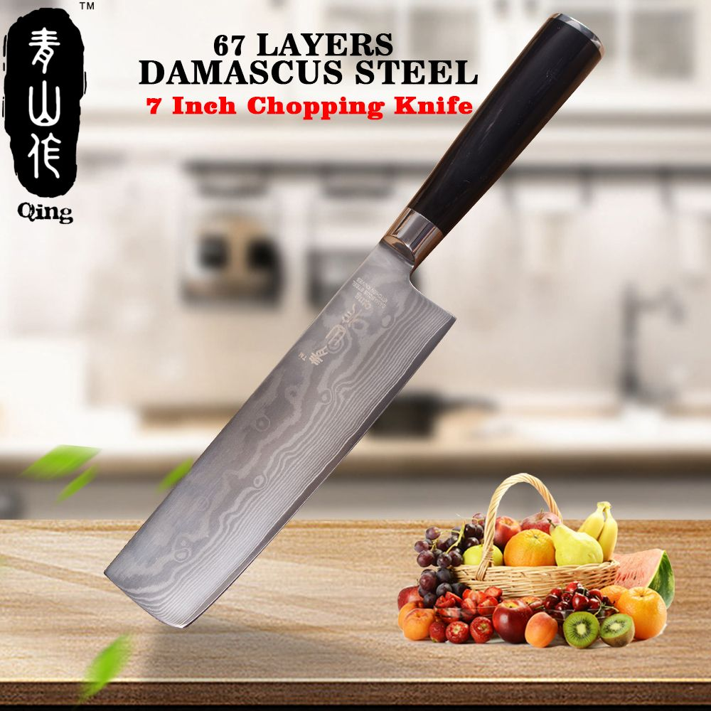 QING Professional Japanese Damascus Knife 7 inch Ultra Sharp Chopping Knife High Toughness Kitchen Knife Top Grade Cooking Tool
