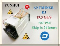 Antminer D3 19.3G Dash Miner X11 Dashcoin Mesin Pertambangan Tanpa Power Supply