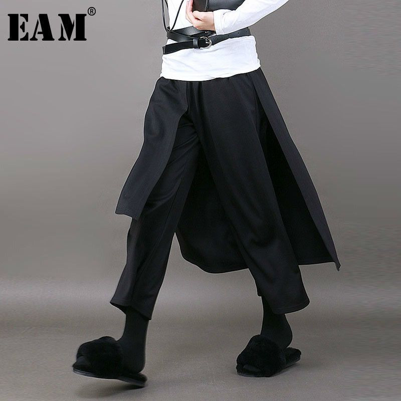 [EAM] 2018 Autumn Winter New Loose Casual Elastic Big Size Solid Color Wide Leg Pants Stitching Ankle-Length PantsWomen YA91401
