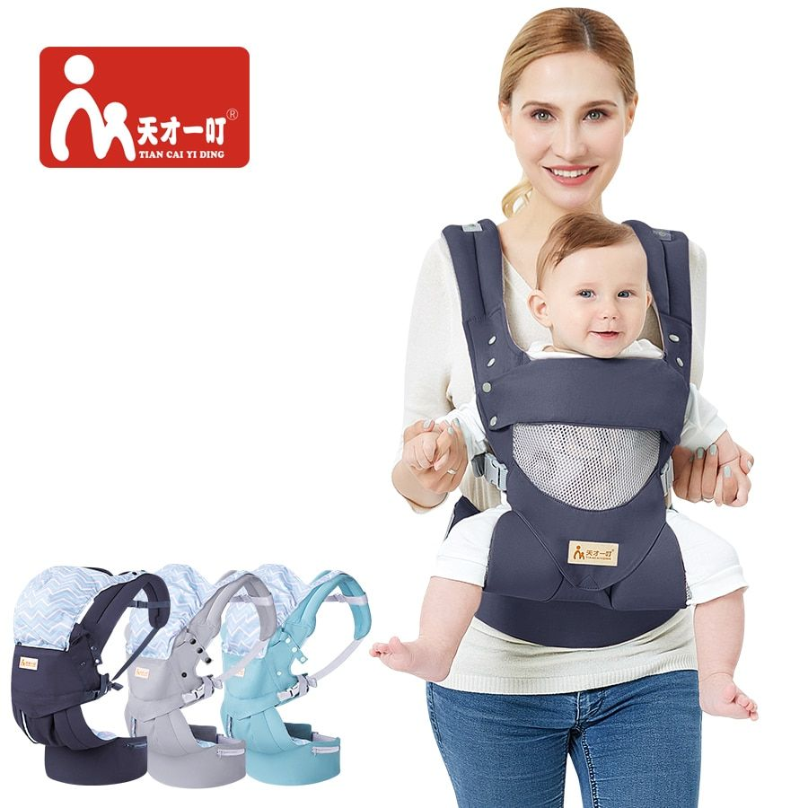 Baby Carriers With Hip Seat Multifunction backpacks & carriers For Newborn And Prevent O-Type Legs Kangaroo Child Sling