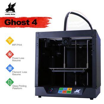 2019 новейший дизайн Flyingbear-Ghost4 3d принтер Полный металлический каркас Высокоточный 3d принтер Diy комплект стеклянная платформа Wifi