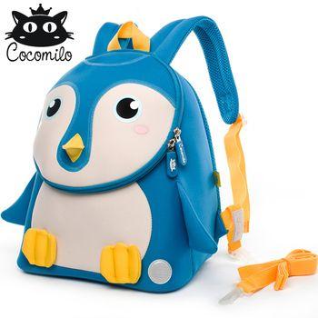 Cocomilo 3D Cartoon Backpacks For Boys Girls Children School Bag Waterproof Kindergarten Backpack Kid Small Bag mochila escolar