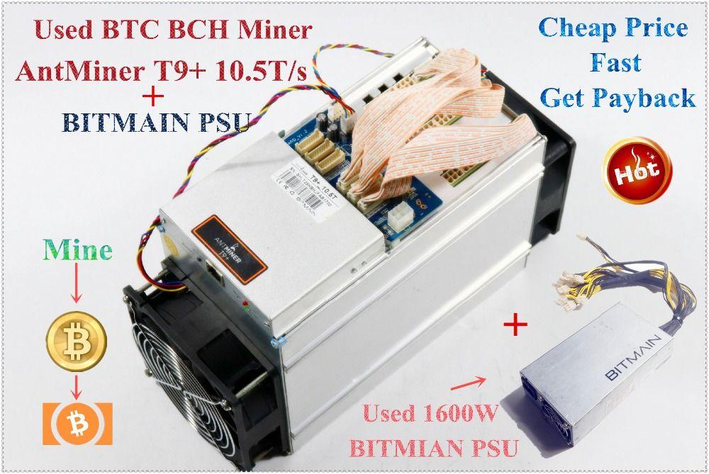Verwendet AntMiner T9 10,5 T Asic Bitcoin BCH BTC Miner 10500G Mit BITMAIN APW3 + + 1600 W NETZTEIL Wirtschafts als S9 WhatsMiner M3X
