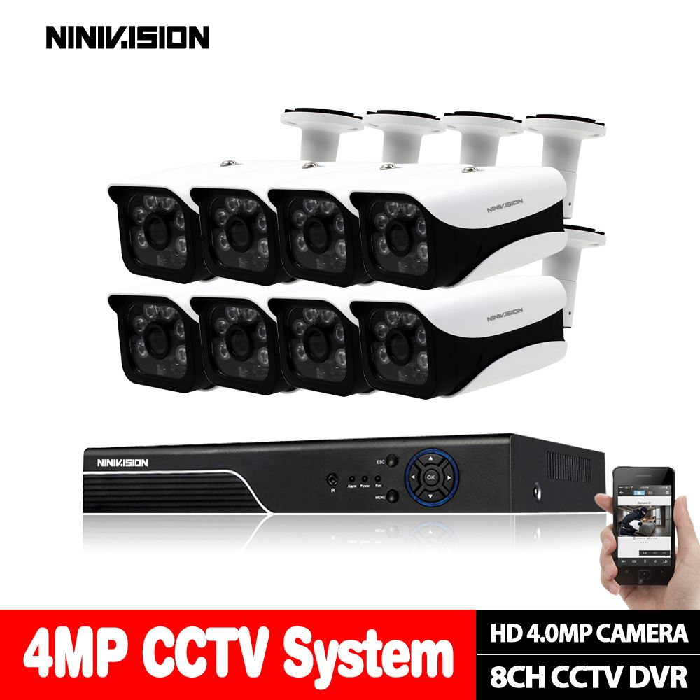 4MP AHD 8CH CCTV System 1080P HDMI DVR 4.0MP 2560*1440 Outdoor Weatherproof CCTV Camera Home Security System Surveillance Kit