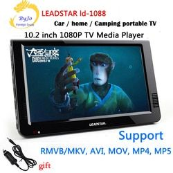 LEADSTAR-10.2 inch LED TV HD 1080P display Media Player Portable TV MINI Car TV Support USB/SD card/HDMI/VGA/AV Car charger gift