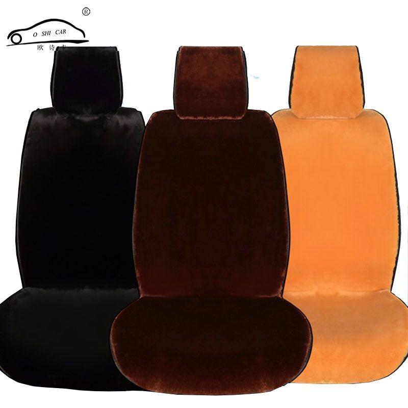 Supply New winter Car <font><b>Short</b></font> plush Cushion / Car Seat Cover Plush Seat Pad Wool Mat