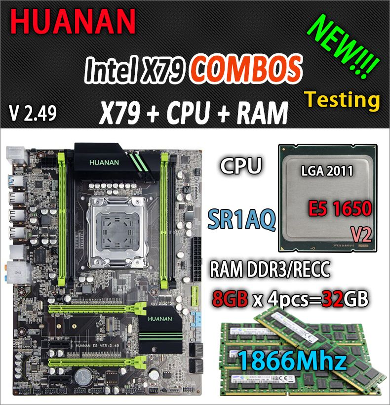 HUANAN golden V2.49 X79 motherboard LGA2011 ATX combos E5 1650 V2 SR1AQ 4 x 8G 32GB 1866Mhz USB3.0 SATA3 PCI-E NVME M.2 SSD