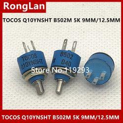 [BELLA] TOCOS Q10YNSHT B502M 5 K potensiometer memiliki panjang shank dan 9MMH/12.5MMH lubang biru feet -- 5 PCS/LOT